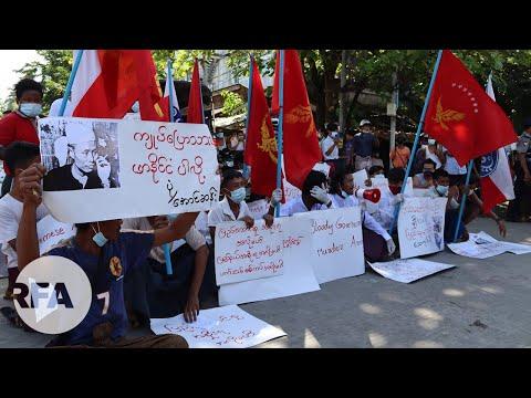 ဆန္ဒပြ စစ်တွေကျောင်းသား လေးဦး နိုင်ငံတော်အကြည်ညိုပျက်စေမှုနဲ့ စွဲဆိုခံရ