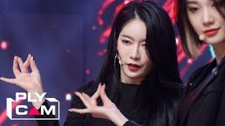 [Simply K-Pop] HINAPIA YEBIN 'DRIP' (희나피아 예빈 직캠)_ Ep.390