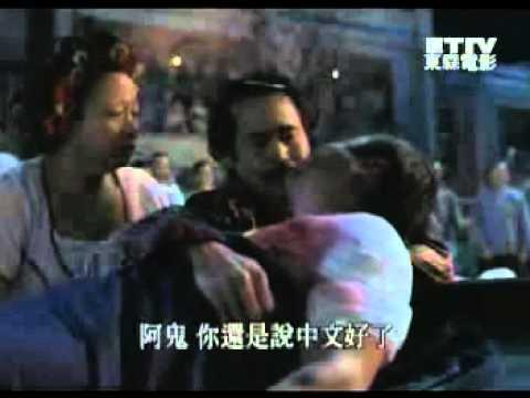 阿鬼你還是說中文好了 - YouTube