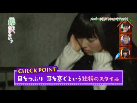 Uemura Rina Reaction In Ghost House