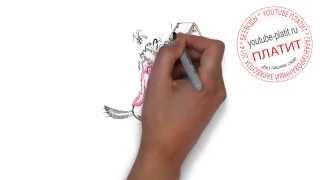 Ну погоди видео  Как правильно рисовать волка Ну погоди(Ну погоди. Как правильно нарисовать волка или зайца из мультфильма Ну погоди поэтапно. На самом деле легко..., 2014-09-11T16:48:41.000Z)