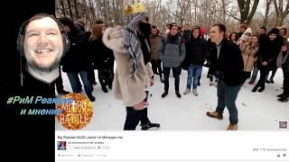 Big Russian Boss Настоящее лицо подрался на концерте Big Russian Bo$$ Junior vs Магадан mc