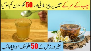 Get Flat Belly In 7 Days With Apple Cider Vinegar || Apple Cider Vinegar For Flat Belly