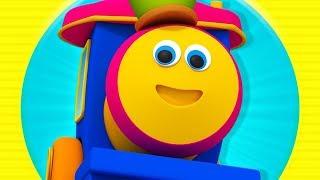Bob os vídeos e músicas do trem | Rimas de berçário para crianças | Vídeos de desenho animado