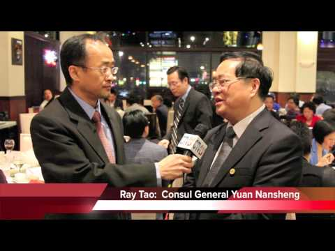 中文 Ray Tao interviews: Consul General Yuan Nansheng.