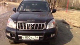Vlog # 1  Владислав Дергилёв  (Депутатский Тест-драйв) Toyota Land Cruiser Prado 120.