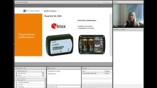 RusLink GL-500 GPS-трекер -- закладка(, 2015-04-28T15:24:14.000Z)