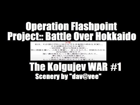 [OFP]The Kolgujev WAR