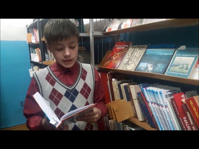 Изображение предпросмотра прочтения – МаксимСимонов читает произведение «Сделай шаг! Шаг к добру и свету!» М.С.Сафиулина