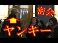 乃木坂46から2人クビ!実名公開!橋本奈々未卒業でAKB48越えに逆風さらにスキャンダ…