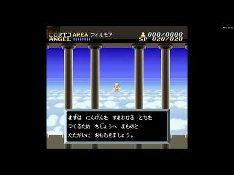 RetroArch 1.7.8 - What's New - AI Service Allows For Machine Translation from Japanese to English!