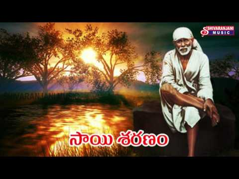 sai-saranam-||-telugu-devotional-songs-||-shivaranjani-music