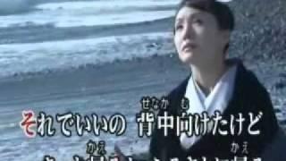 瀬口侑希 - 愛の旅人