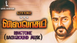 Viswasam Movie Ringtone | BGM (BACKGROUND MUSIC)