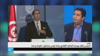 تونس: لماذا تعارض الجبهة الشعبية تكليف يوسف الشاهد برئاسة الحكومة؟