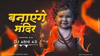 Banayenge Mandir | Tapori Mix | Ramnavmi Special | DJ Abhi AS