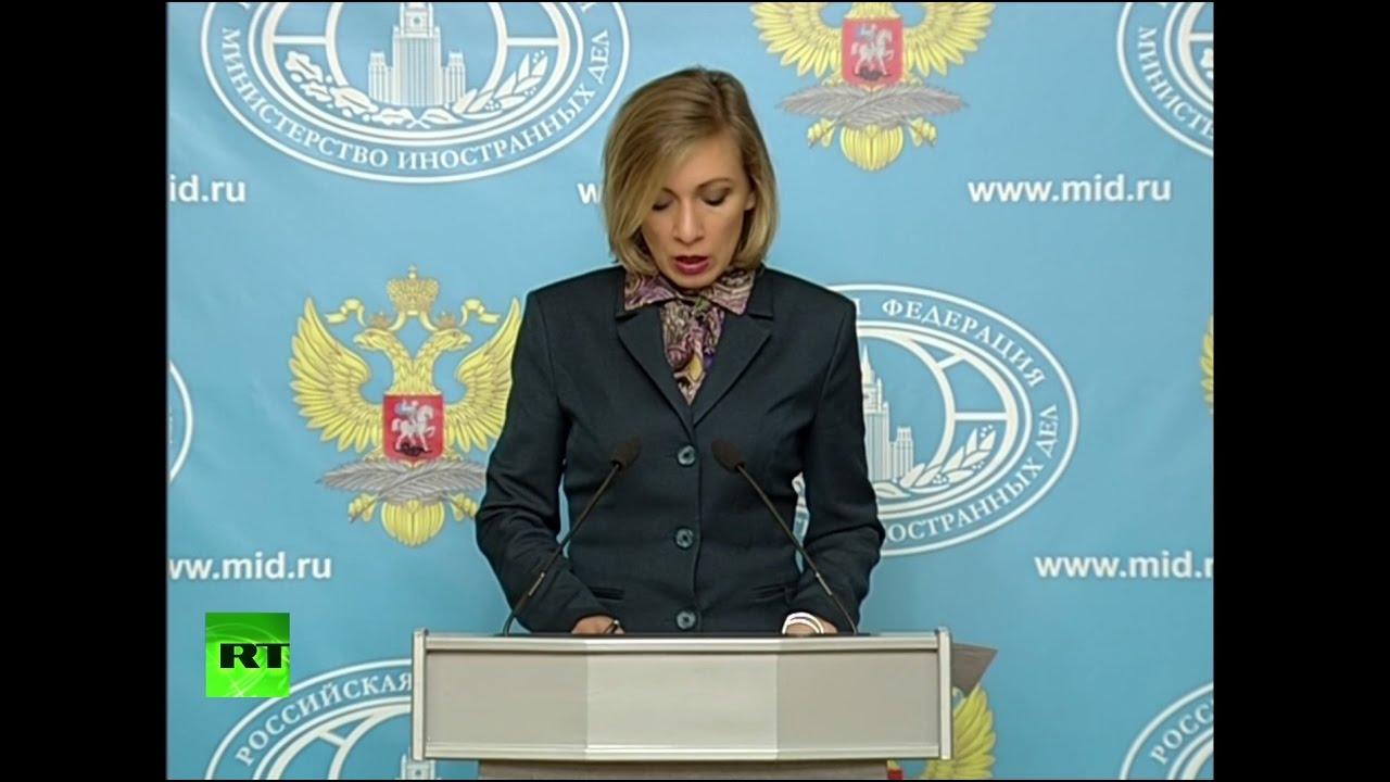 Мария Захарова проводит еженедельный брифинг (20 октября 2016)