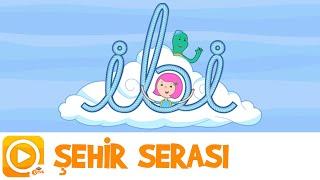 İBİ / ŞEHİR SERASI