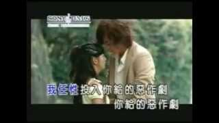 Cover images 恶作剧 e zuo ju (Ost. It started with a kiss)