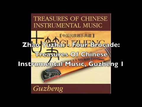 Zhao Yuzhai - Four Brocade: Treasures Of Chinese Instrumental Music, Guzheng 1 (Short Ver.)