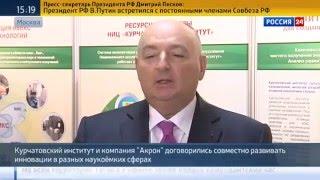 видео Вячеслав Моше Кантор