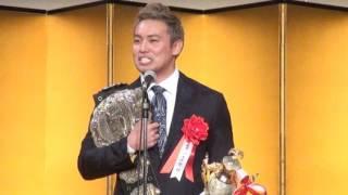 【プロレス大賞授賞式】43回目となる東京スポーツ新聞社制定「201...
