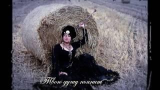 Леонсия Эрденко - ''Вино в бокале''