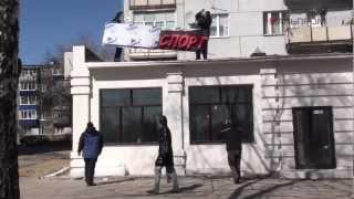 Наружная реклама - объемные буквы в Сызрани(http://alpromtlt.ru В марте 2013 года специалисты рекламного агентства