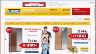 Промокоды Столплит(, 2014-03-31T21:07:57.000Z)