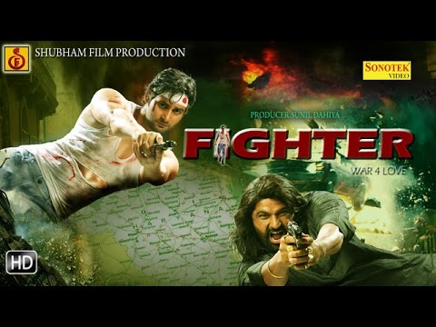 Teaser || Fighter War 4 Love || Vijay Varma, Sunil Dahiya,  Neetu || Haryanvi Lattest Movies 2016
