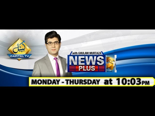 News Plus - Wednesday 30 May 2018