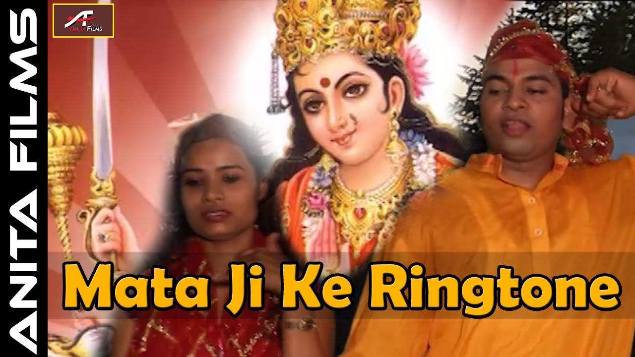bhojpuri ringtone set karna hai