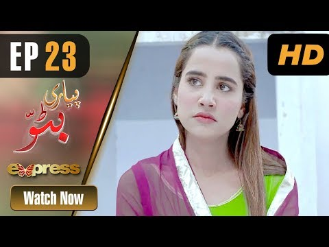 Piyari Bittu - Episode 23 - Express Entertainment Dramas