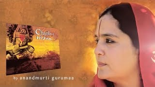 Hare Krishna Hare Rama by Gurumaa  - Maha Mantra - Indian Devotional Chants