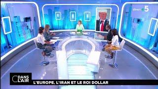 L'Europe, l'Iran et le roi dollar #cdanslair 17.05.2018