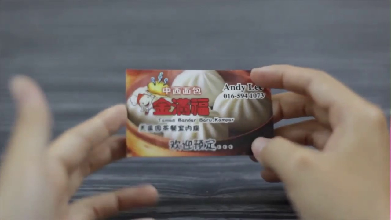 Chow kit name card printing chow kit print name card chow kit chow kit name card printing chow kit print name card chow kit business card printing print shop reheart Gallery