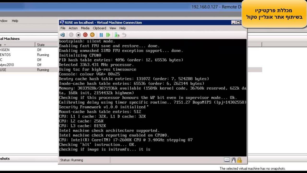 קורס חינם בלינוקס התקנה של מערכות הפעלה סנטוס וסוסה-שיעור 04