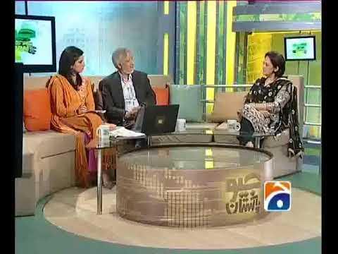 Children health problems part 2 | Geo Pakistan Morning Show | Dr Shagufta Feroz
