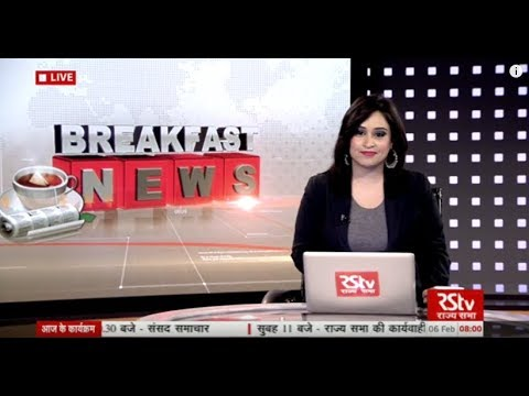 English News Bulletin – Feb 06, 2018 (8 am)