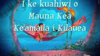 Repeat youtube video Lilo & Stitch - He Mele No Lilo [Lyrics]