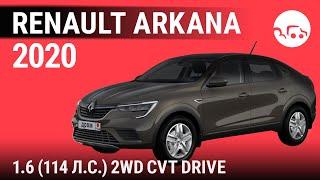 Renault Arkana 2020 1.6 (114 л.с.) 2WD CVT Drive - видеообзор