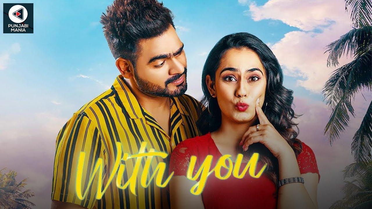 With You | Prabh Gill, Sweetaj Brar | Song Teaser, Release Date | New Punjabi Songs 2021