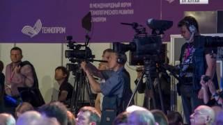 Александр Бердников принял участие в совещании по развитию физической культуры и спорта