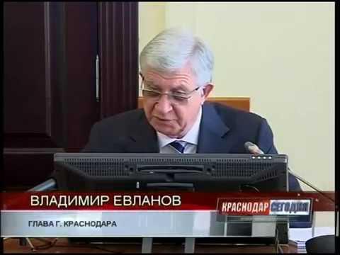 Владимир Евланов: Благоустроенные квартиры в 2013 году получили в Краснодаре 216 детей-сирот