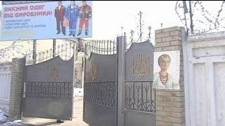 السلطات الاوكرانية تسمح للصحفيين بزيارة سجن تقبع فيه...
