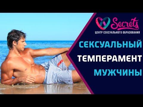 познакомиться секса