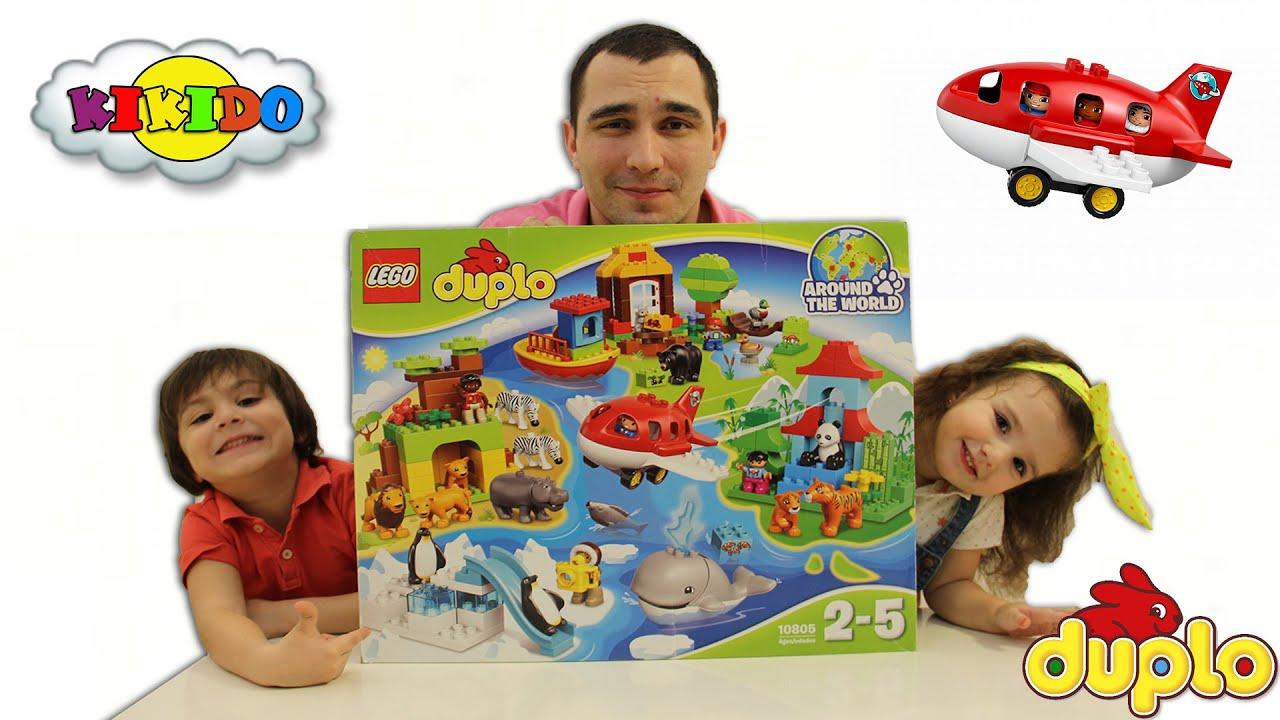 Лего Дупло Вокруг Света 10805. Видео для детей. Распаковка. Unboxing Lego Duplo Around the World.|дети кругосветное путешествие