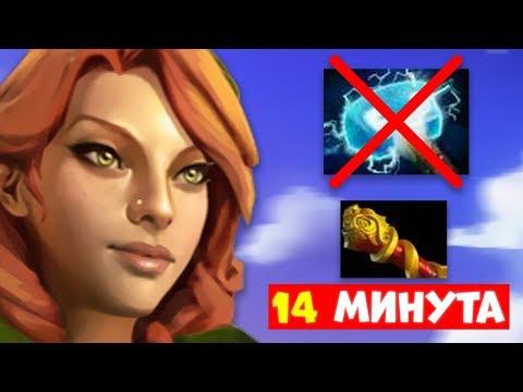 видео: ВРКА ЧЕРЕЗ НОВЫЙ БИЛД ОТ ПОБЕДИТЕЛЯ ИНТА - ДОТА 2