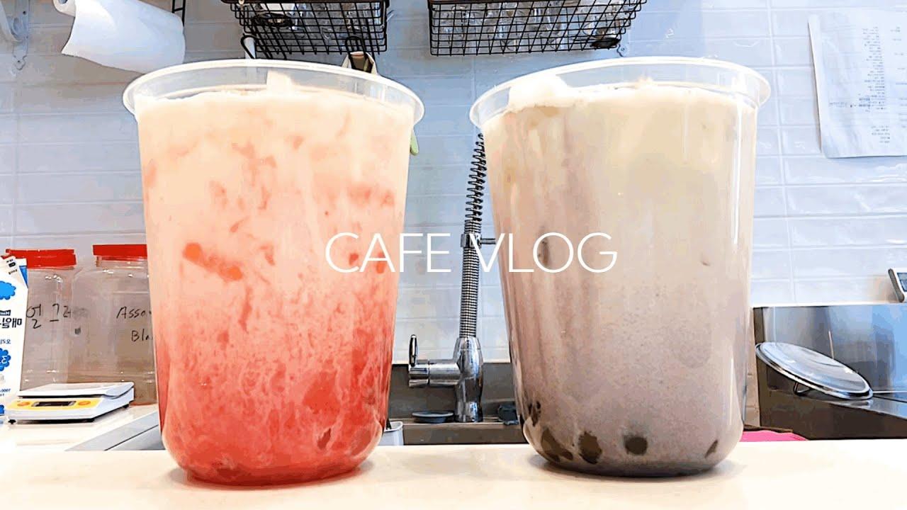 ENG) CAFE VLOG ②⓪ ☕️ 여름이니까 청량하게 🐬 버블티 , 밀크티 카페 알바생의 카페 브이로그 | 유연 Uyeon