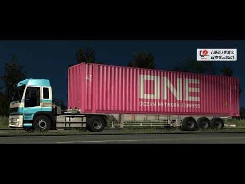 [ETS2] 628 日本でよく見る45ftコンテナトレーラー (Ocean Network Express / Nippon Container Yuso)